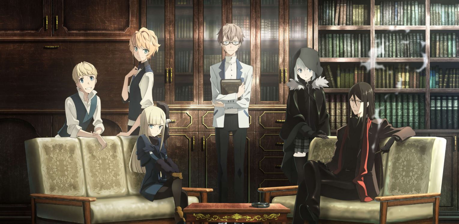 lord el melloi ii case files