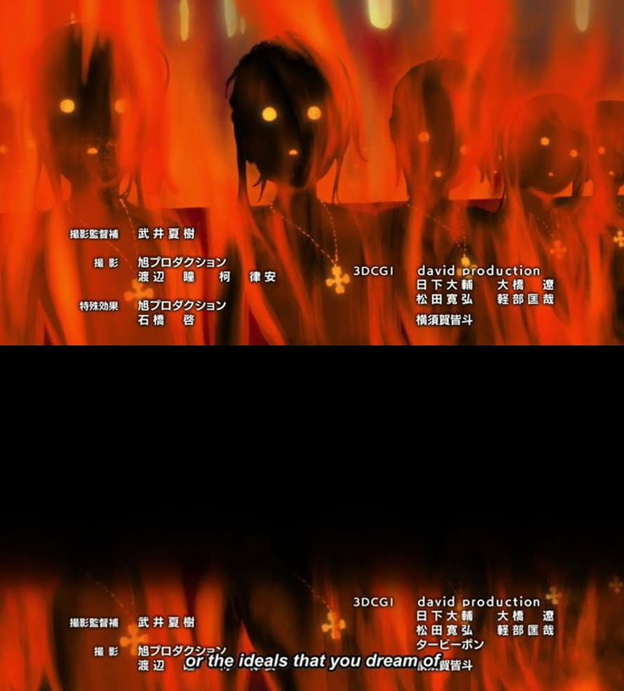 Enen no Shouboutai Fire Force