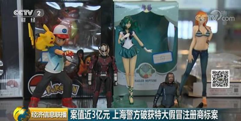 Clausuran en China una fábrica de figuras anime piratas